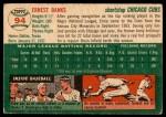 1954 Topps #94  Ernie Banks  Back Thumbnail