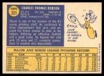 1970 Topps #331  Chuck Dobson  Back Thumbnail