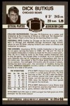 1971 Kellogg's #39  Dick Butkus  Back Thumbnail