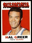 1971 Topps #60  Hal Greer   Front Thumbnail