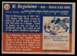 1957 Topps #33  Wally Hergesheimer  Back Thumbnail