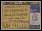 1971 Topps #122  Ed Manning  Back Thumbnail