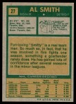 1971 Topps #27  Al Smith  Back Thumbnail
