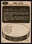 1965 Topps #62  Bill 'Red' Hay  Back Thumbnail