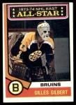 1974 Topps #132   -  Gilles Gilbert All-Star Front Thumbnail