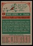 1973 Topps #219  Mike Lewis  Back Thumbnail