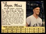 1962 Jello #6  Roger Maris  Front Thumbnail