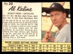 1962 Jello #20  Al Kaline  Front Thumbnail