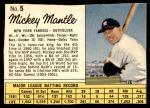 1962 Jello #5  Mickey Mantle  Front Thumbnail