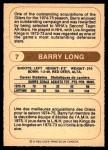 1976 O-Pee-Chee WHA #7  Barry Long  Back Thumbnail