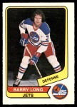 1976 O-Pee-Chee WHA #7  Barry Long  Front Thumbnail