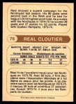 1976 O-Pee-Chee WHA #76  Real Cloutier  Back Thumbnail