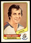 1976 O-Pee-Chee WHA #80  Andre Lacroix  Front Thumbnail