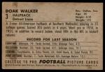 1952 Bowman Large #3  Doak Walker  Back Thumbnail