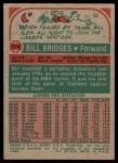 1973 Topps #174  Bill Bridges  Back Thumbnail