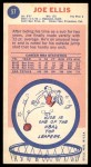 1969 Topps #57  Joe Ellis  Back Thumbnail