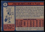 1974 Topps #38  Jim McMillian  Back Thumbnail