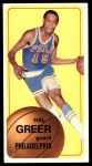 1970 Topps #155  Hal Greer   Front Thumbnail
