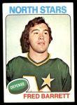 1975 Topps #124  Fred Barrett   Front Thumbnail
