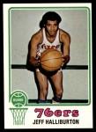 1973 Topps #163  Jeff Halliburton  Front Thumbnail