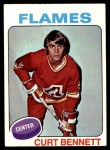 1975 Topps #8  Curt Bennett   Front Thumbnail