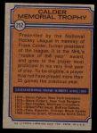 1974 Topps #252   -  Denis Potvin Calder Trpohy Back Thumbnail