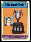 1974 Topps #252   -  Denis Potvin Calder Trpohy Front Thumbnail