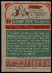 1973 Topps #211  Randy Denton  Back Thumbnail