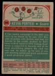1973 Topps #53  Kevin Porter  Back Thumbnail