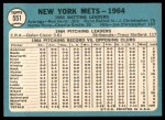 1965 Topps #551   Mets Team Back Thumbnail