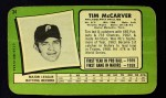1971 Topps Super #34  Tim McCarver  Back Thumbnail