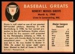 1961 Fleer #38  Lefty Grove  Back Thumbnail