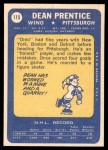 1969 Topps #115  Dean Prentice  Back Thumbnail