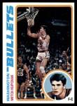 1978 Topps #48  Mitch Kupchak  Front Thumbnail
