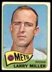 1965 Topps #349  Larry Miller  Front Thumbnail