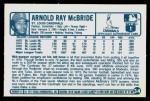1977 Kellogg's #34  Bake McBride  Back Thumbnail