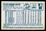 1978 Kellogg's #1  Steve Carlton  Back Thumbnail