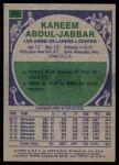 1975 Topps #90  Kareem Abdul-Jabbar  Back Thumbnail