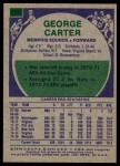 1975 Topps #230  George Carter  Back Thumbnail