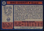 1974 Topps #231  Bird Averitt  Back Thumbnail