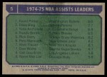 1975 Topps #5   -  Dave Bing / Kevin Porter / Nate Archibald NBA Assists Leaders Back Thumbnail