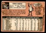 1969 Topps #640  Fergie Jenkins  Back Thumbnail