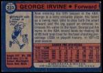 1974 Topps #233  George Irvine  Back Thumbnail