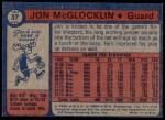 1974 Topps #37  Jon McGlocklin  Back Thumbnail