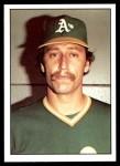 1976 SSPC #482  Ken Holtzman  Front Thumbnail