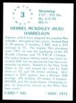 1976 SSPC #545  Bud Harrelson  Back Thumbnail