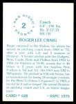1976 SSPC #628  Roger Craig  Back Thumbnail