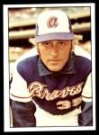 1976 SSPC #5  Phil Niekro  Front Thumbnail