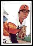1976 SSPC #48  Ken Forsch  Front Thumbnail