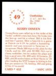 1976 SSPC #452  Kerry Dineen  Back Thumbnail